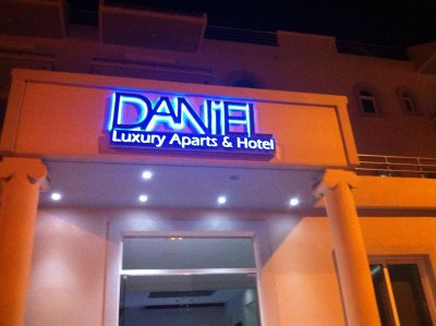 Daniel Luxury Apartments 2