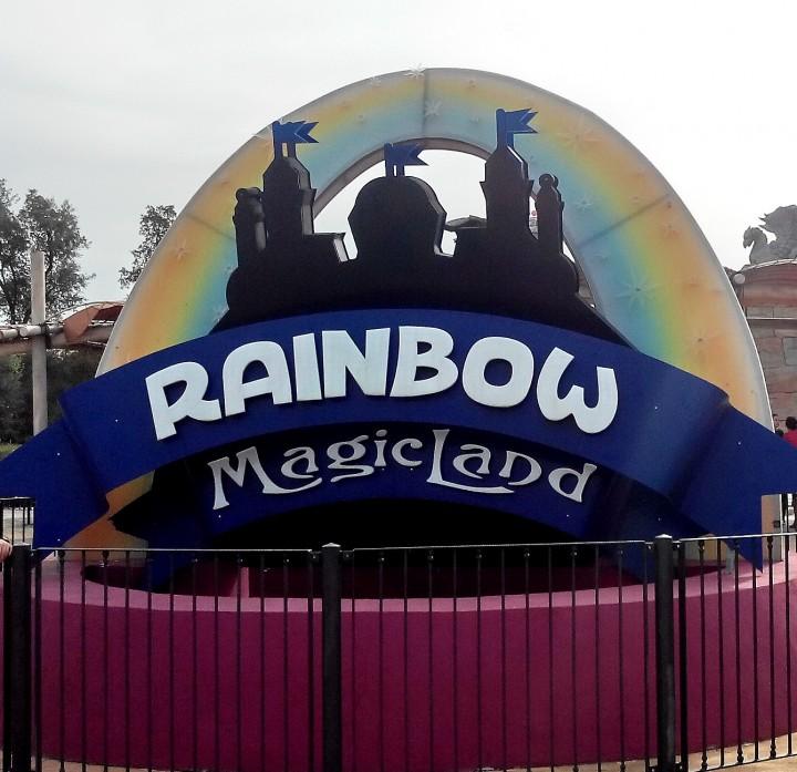 Rainbow MagicLand (11)
